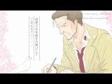 Koroshiya-san: The Hired Gun / Господин Убийца / Киллер - 6 серия [Озвучка: Fuurou & Freya]